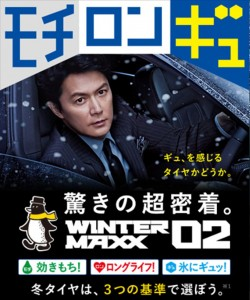 2019 福山さん 2